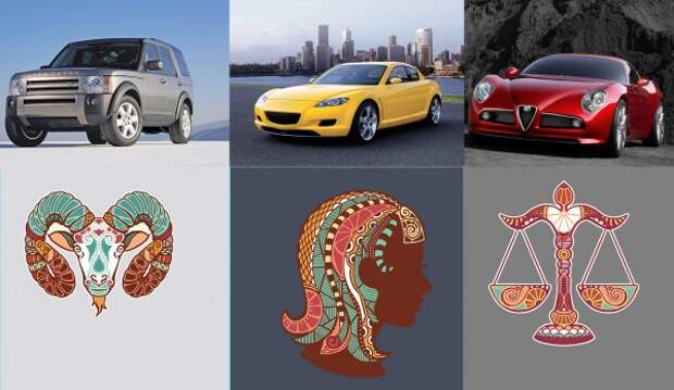 Кому какое авто...по зодиаку