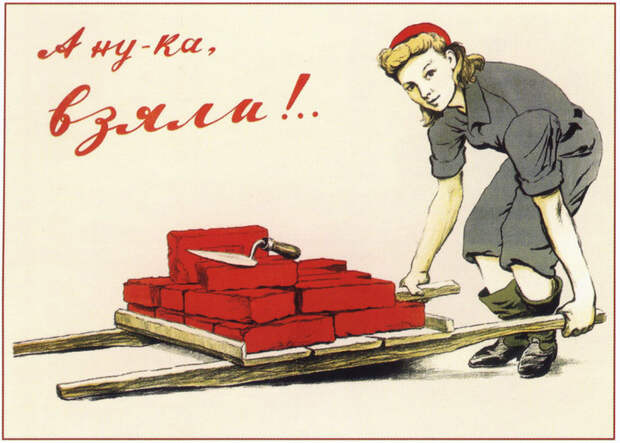 Привычки советских времен, от которых пора избавляться
