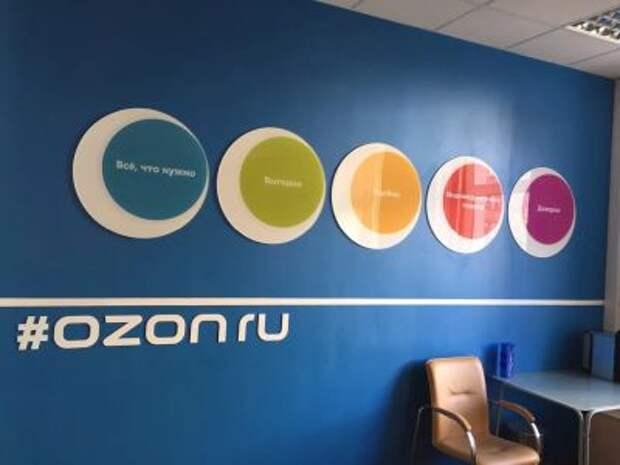 Ozon не рассматривает в ближайшее время сделки M&A