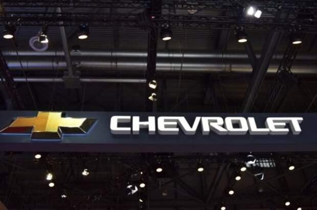 Chevrolet увеличила скидки на новые автомобили