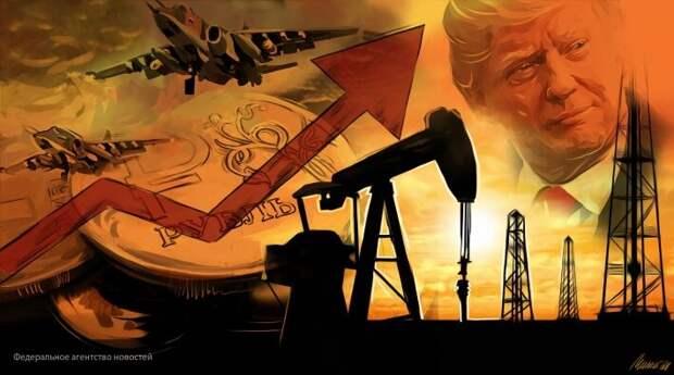 Американцы переиграли сами себя: США сделали Россию еще богаче за счет нефтяной войны