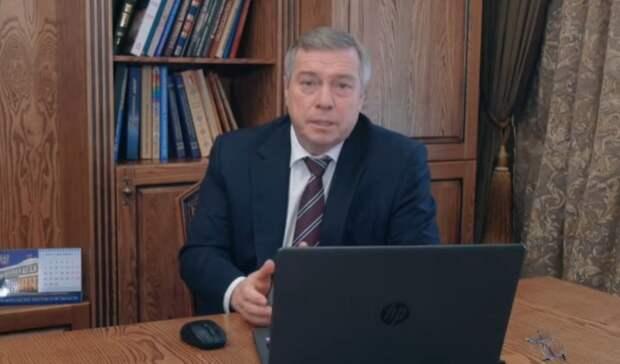 Заобратную связь поблагодарил жителей Ростовской области губернатор