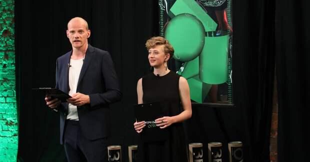 Дочь Сергея Бодрова провела церемонию закрытия кинофестиваля