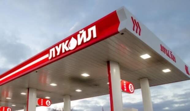 «Дочка» ЛУКОЙЛа получила отФАС предупреждение зазавышение цен набензин