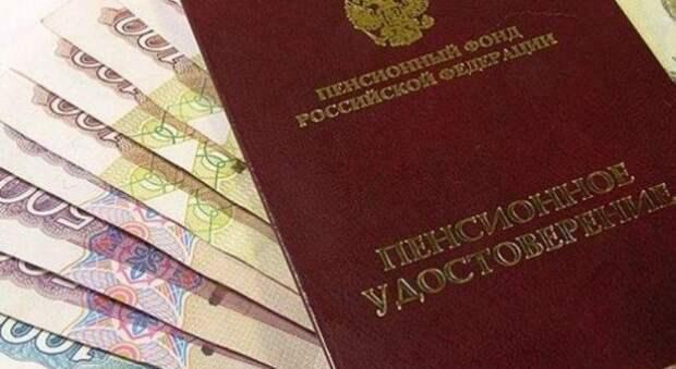 Беженцы в РФ могут получать российские пенсии