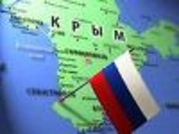 О Конституции Крыма