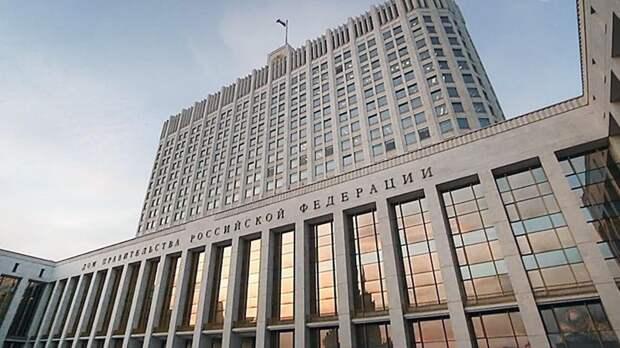 В РФ создали Координационный центр правительства