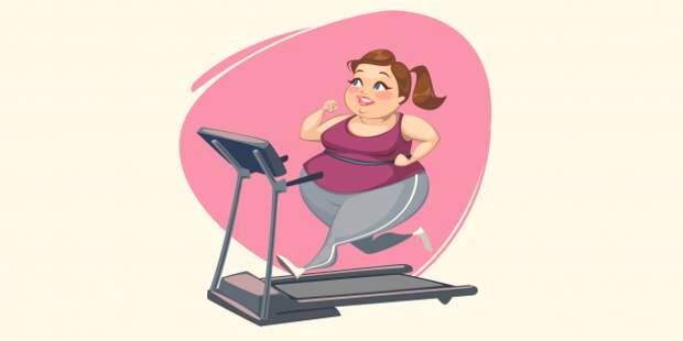 Как помочь близкому человеку сбросить вес