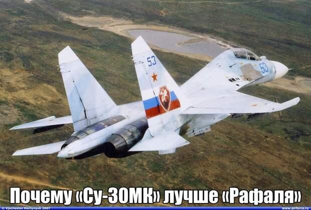 Почему «Су-30МК» лучше «Рафаля»(Франция обмистралилась)
