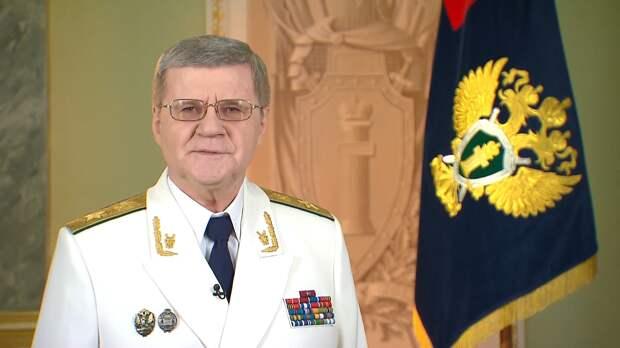 Генеральная линия. Поздравление Генерального прокурора Российской Федерации Юрия Чайки с 298-й годовщиной российской прокуратуры