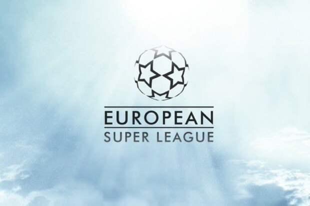 Суперлига приостановила проект после отказа английских клубов