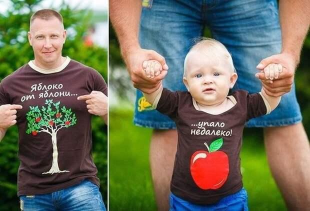 Про яблочки:)