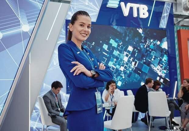 Чистая прибыль ВТБ за январь-февраль 2021 года увеличилась на 51%