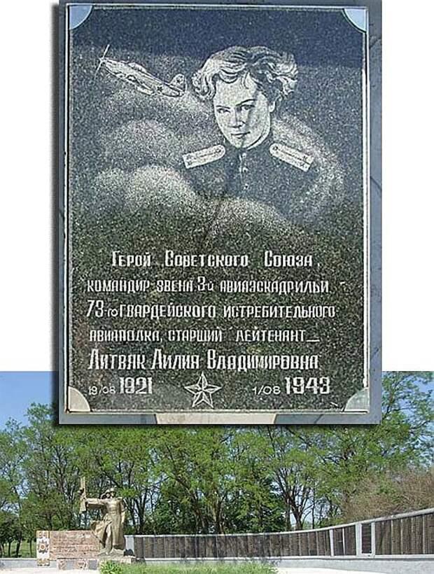 litvyk11.jpg