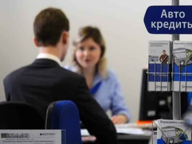 Льготное кредитование должно принести бюджету 27 млрд рублей
