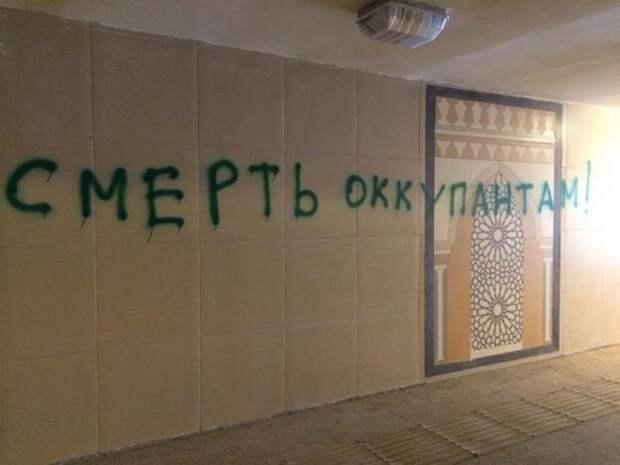 Разжигатели из Татарстана - кто и зачем пытается расшатать республику