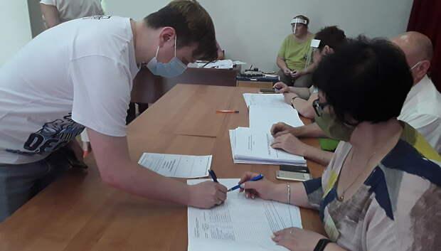 Более 3 млн жителей Подмосковья проголосовали по поправкам в Конституцию за 6 дней