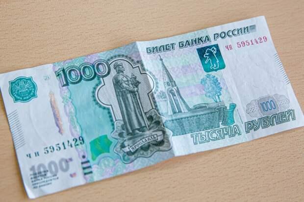 Пенсионерам сказали, куда нести заявление на выплату в 902 рубля