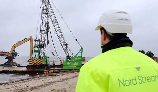 ВКремле признали, что санкции США могут осложнить строительство «Северного потока-2»