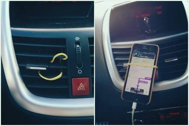 Как обойтись без держателя для телефона в автомобиле