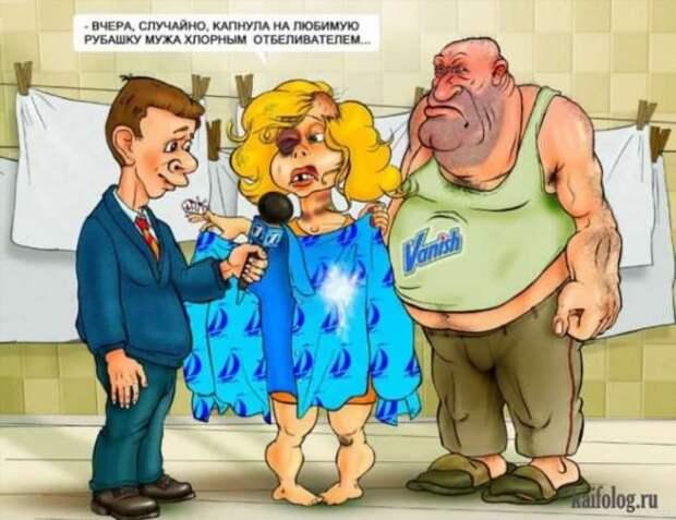 Неадекватный юмор из социальных сетей. Подборка chert-poberi-umor-chert-poberi-umor-52310913072020-14 картинка chert-poberi-umor-52310913072020-14