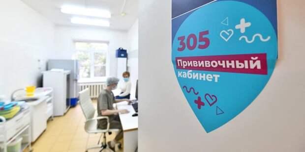 В Гостином дворе и «Лужниках» готовы к росту числа желающих сделать прививку. Фото: Ю. Иванко mos.ru