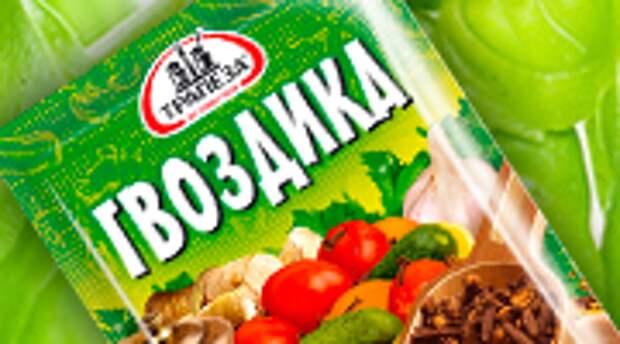 """БЕРЛИНСКАЯ РУЛЬКА """"АЙСБАЙН"""""""