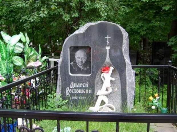 59 лет назад родился актер и каскадер Андрей Ростоцкий