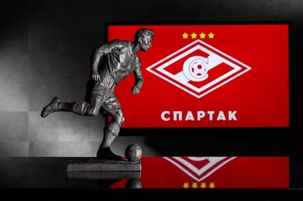 В «Спартаке» заявили, что новый тренер клуба уже определен