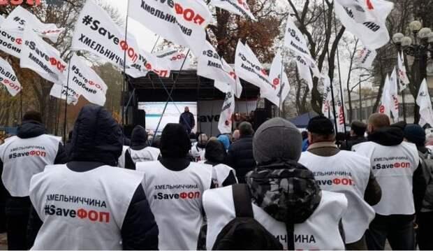 ВКиеве митингующие предприниматели попытались заблокировать Раду