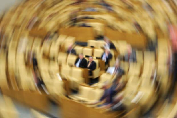 Пленарное заседание Государственной думы VII созыва