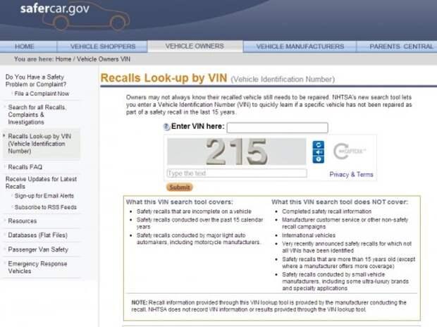 Об отзывах автомобилей теперь можно узнать в Интернете по VIN-коду