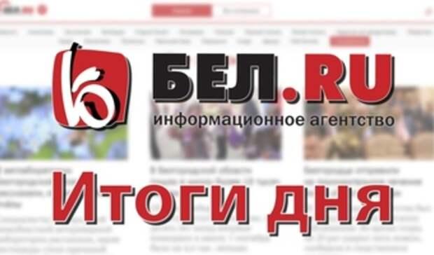 Шампунь подделывают, асовощным дефицитом— борются: что делали белгородцы всубботу