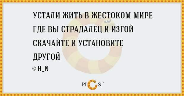 porowki13