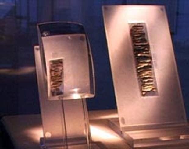 Самые древние листы Библии