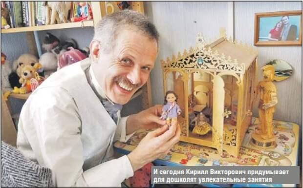 Житель Марьиной рощи стал одним из первых  мужчин-воспитателей в детсаду
