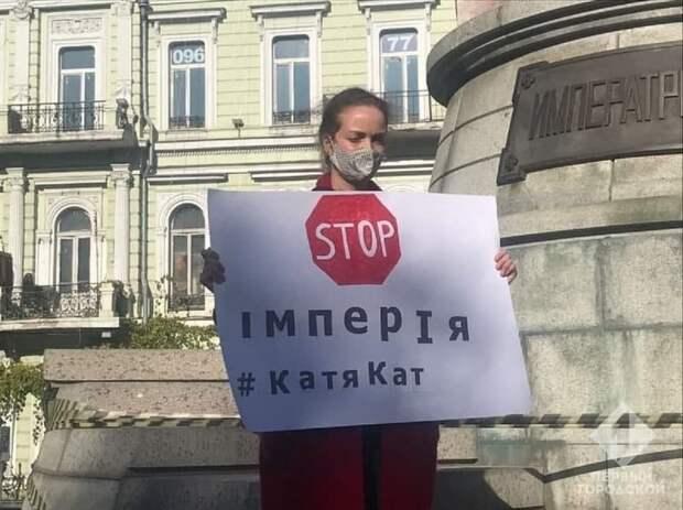 Украинские националисты на митинге в Одессе потребовали снести памятник Екатерине II