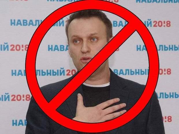 Google грозят заблокировать из-за роликов Навального