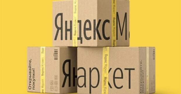 Яндекс.Маркет открыл сортировочные центры в Саратове и Челябинске