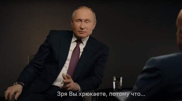 20 вопросов к Путину