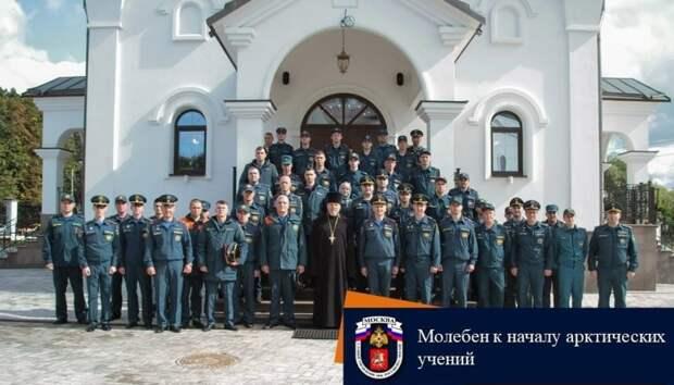В Москве провели молебен к началу арктических учений