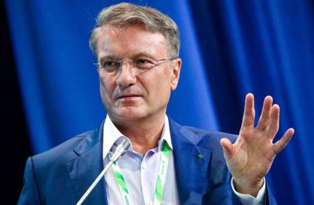 Chief Executive of Russian bank Sberbank German Gref speaks during a session of the Eastern Economic Forum in Vladivostok, Russia September 12, 2018. Sergei Bobylyov/TASS Host Photo Agency/Pool via REUTERS