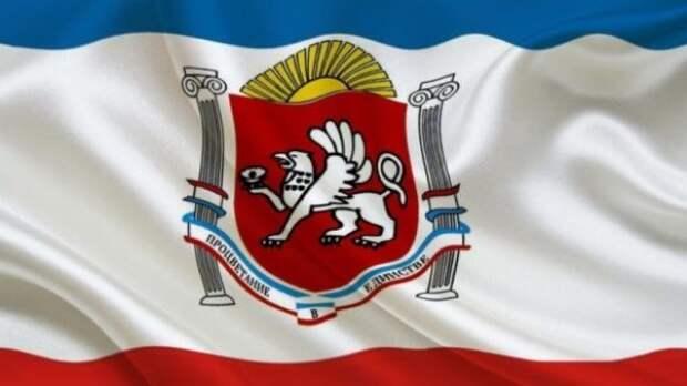 Как в Крыму отпразднуют День герба и флага республики