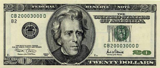 15 классных фактов о деньгах, купюрах и монетах