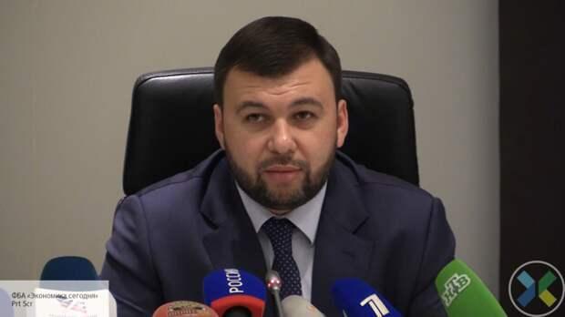 Пушилин назвал главные причины эскалации конфликта на Донбассе