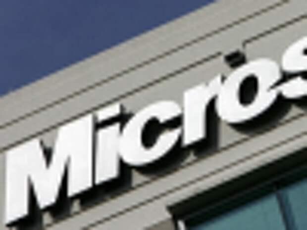 Россиянина приговорили к тюрьме за разглашение тайн о Windows 8
