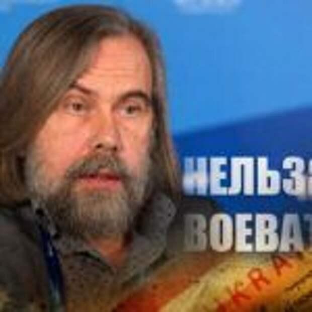 Погребинский пояснил, почему США не дадут Киеву ввязаться в военный конфликт с Россией