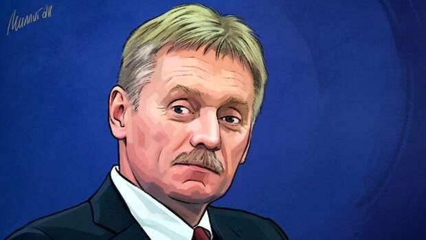Кремль не считает нужным комментировать незаконные митинги