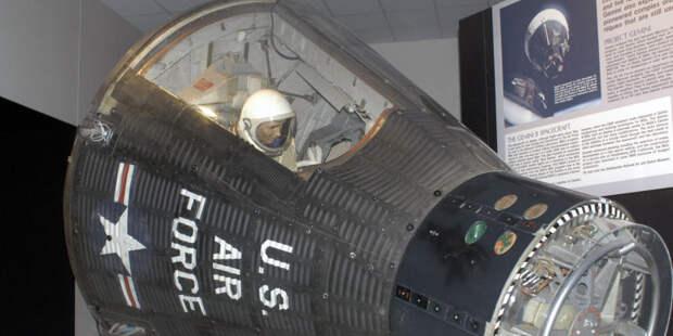 Консервные банки НАСА война, история, политика, факты