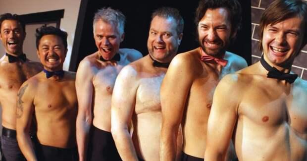 Тяжкий крест стриптизера: три парня пожаловались журналистам натяготы своей профессии